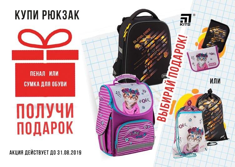 42182a22bc3d Интернет-магазин ВиВат, канцелярия! – канцтовары и деловые подарки ...