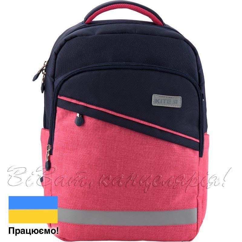 678b26690d4a Рюкзак школьный Kite Education K19-741S - купить недорого в Украине ...