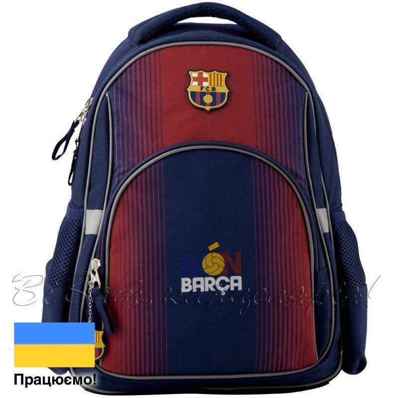 530fa924c011 Рюкзак школьный Kite Education FC Barcelona BC19-513S - купить ...