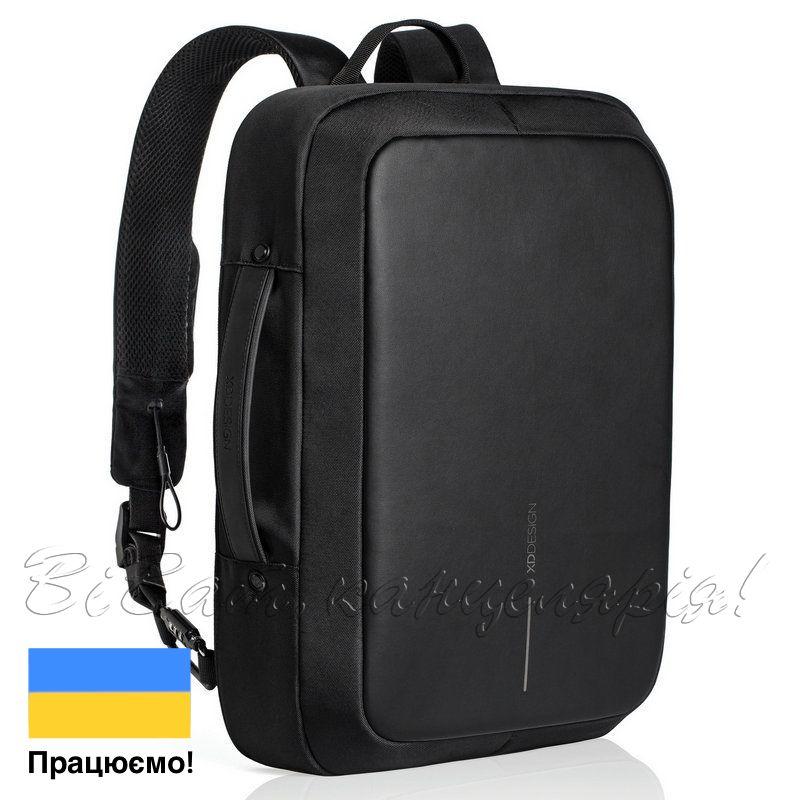 a0cad1555730 Рюкзак антивор XD Design Bobby Bizz P705.571, черный - купить ...
