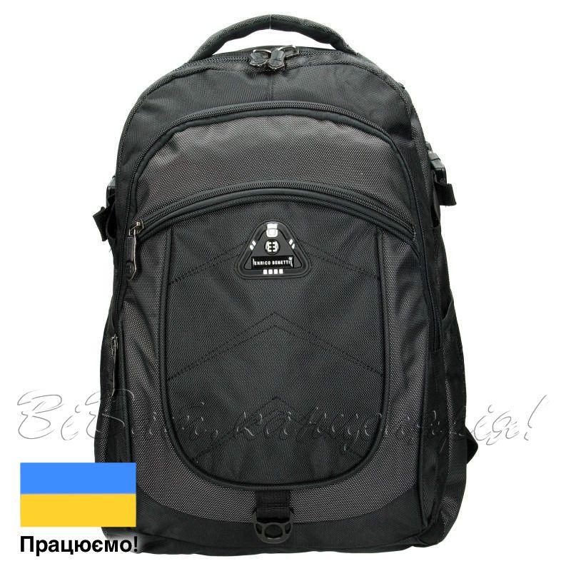 07fe1e74cbd3 Рюкзак Enrico Benetti Barbados 34 л, с отделением для ноутбука, черный