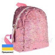 4588f54c181e Молодежные рюкзаки - купить рюкзак для молодежи недорого в Украине ...