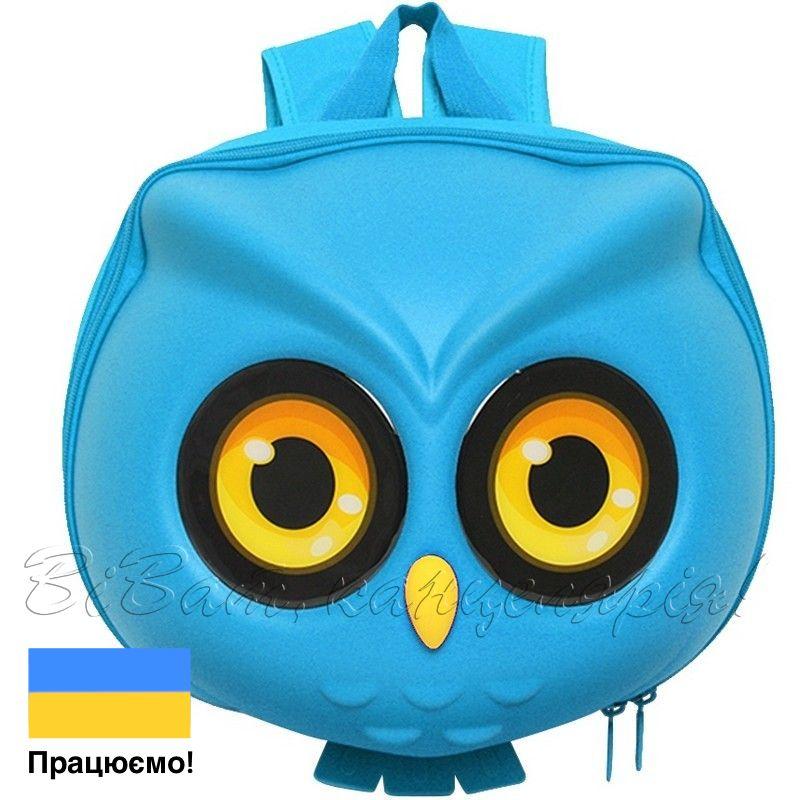 b7a1d40903d1 Рюкзак детский Supercute Сова, голубой (SF040 c) - купить недорого в ...