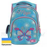 bd524823bf71 Школьные рюкзаки Yes - купить ранец Ес для школы недорого в Украине ...