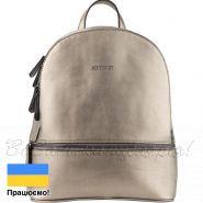 7e801a496b21 Цвет: золотой. Стильные рюкзаки - купить модный рюкзак недорого в ...