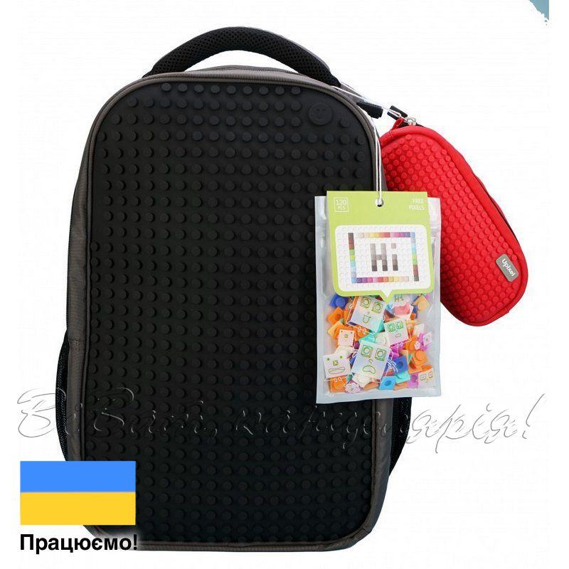 20031e7f8edc Набор рюкзак Upixel Maxi, черный + пенал - купить недорого в Украине ...