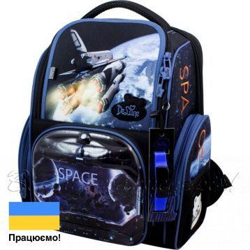 81255eff6aa5 Рюкзак школьный каркасный Delune с наполнением, 11-030 - купить ...