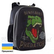 a37cda3554e5 Школьные рюкзаки 1 Вересня - купить ранец Перше Вересня для школы ...
