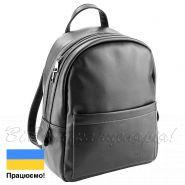 4684d0d4d26a Молодежные рюкзаки - купить рюкзак для молодежи недорого в Украине ...