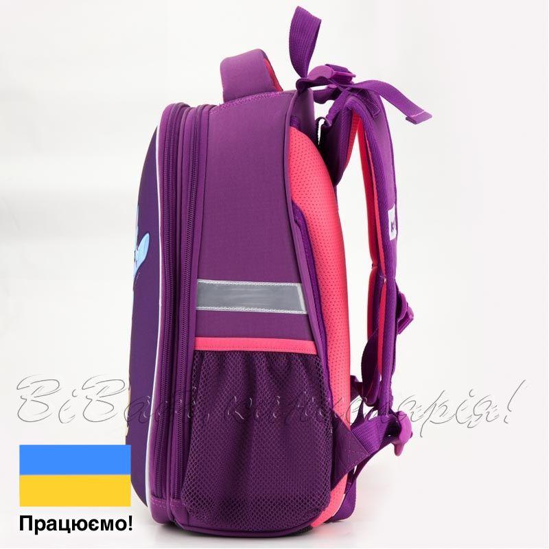 80831b514a2a Рюкзак школьный каркасный Kite 531 Little Pony - купить недорого в ...