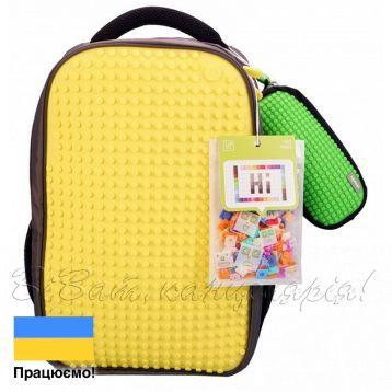 bb18d2869c67 Набор рюкзак Upixel Maxi, желтый + пенал - купить недорого в Украине ...