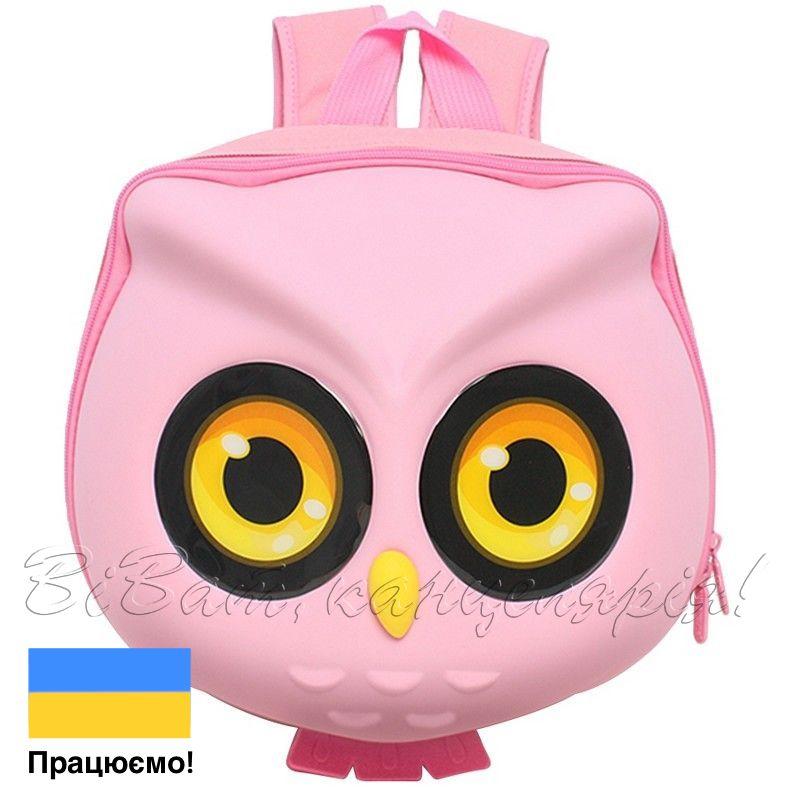 2c8b85ba4aaa Рюкзак детский Supercute Сова, розовый (SF040 b) - купить недорого в ...